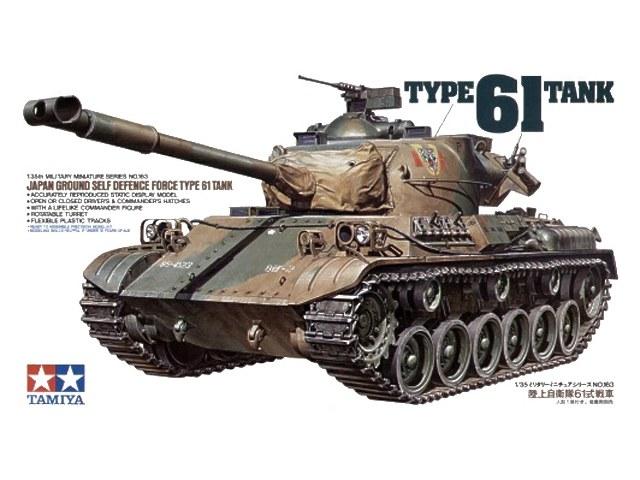 tamiya type 61 instruction