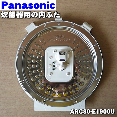 panasonic multfunktional rice cooker sr instructions instructions