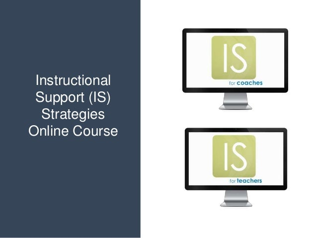 what are instructional supports