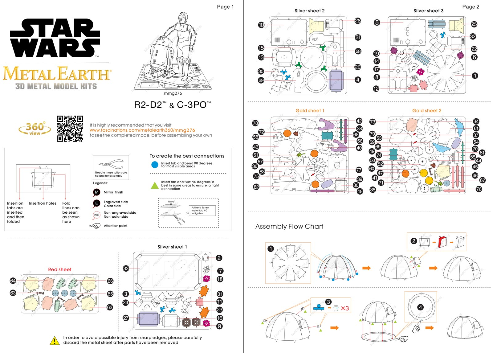 star wars instruction sheets