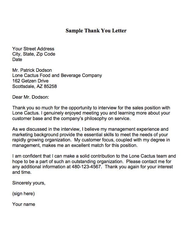 sample cover letter instructional coach position