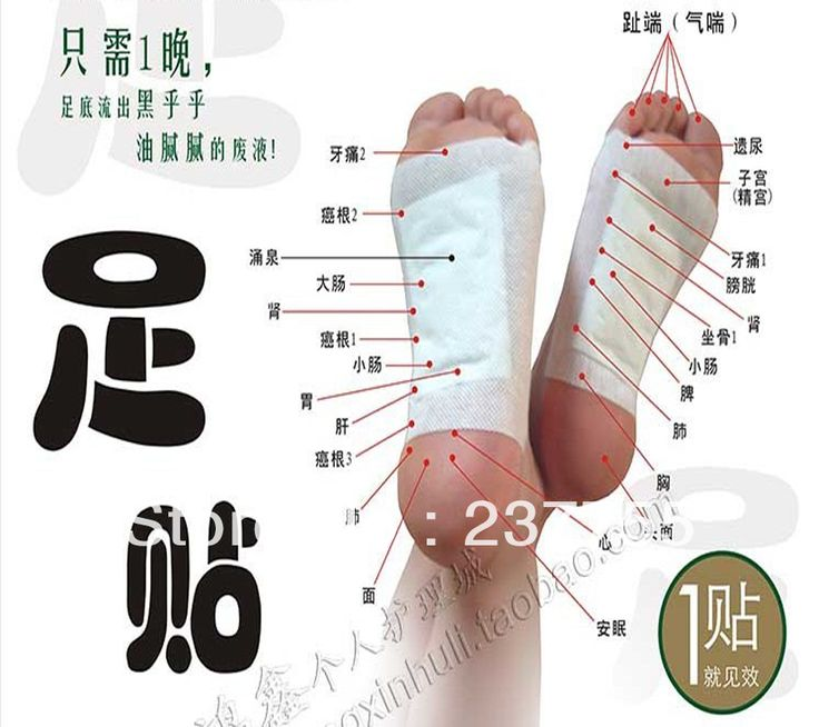 remington acupressure foot spa instructions